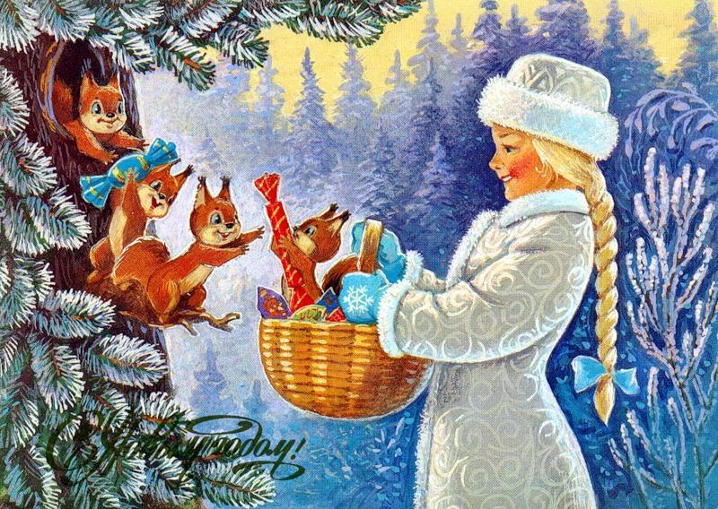 Рождественские тильдОткрытки с днем рождения дочери от